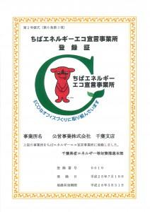 201310230956_0001